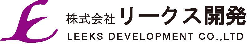 大阪 堺 地質調査 |地質調査と鋼管杭・柱体改良工事の株式会社リークス開発